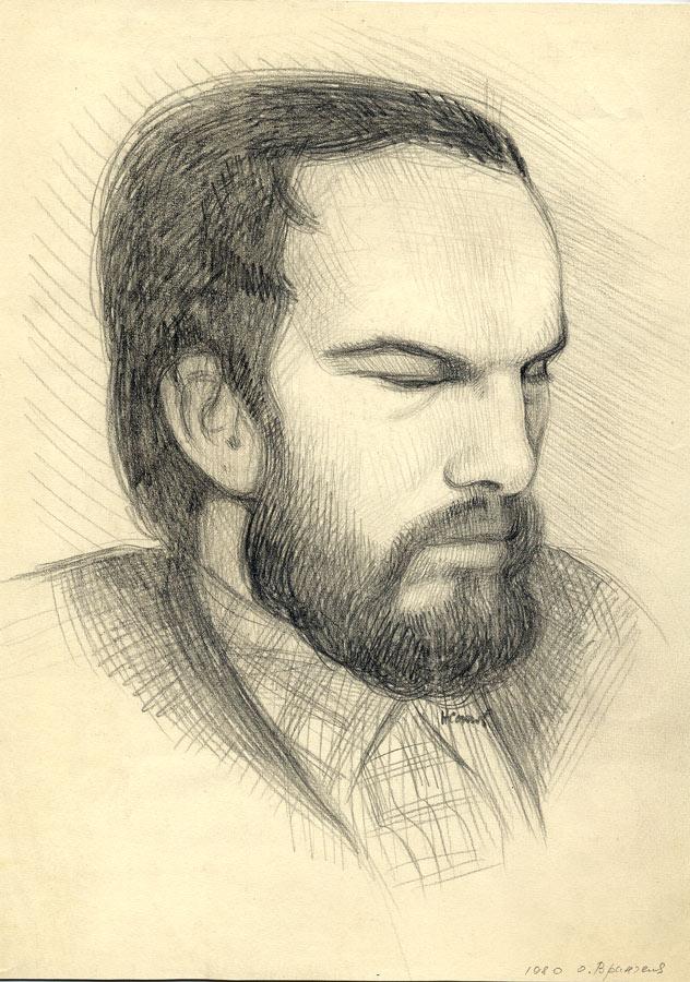 В.Придатко-Долин. Рисунок Н.Сахнова (1987)