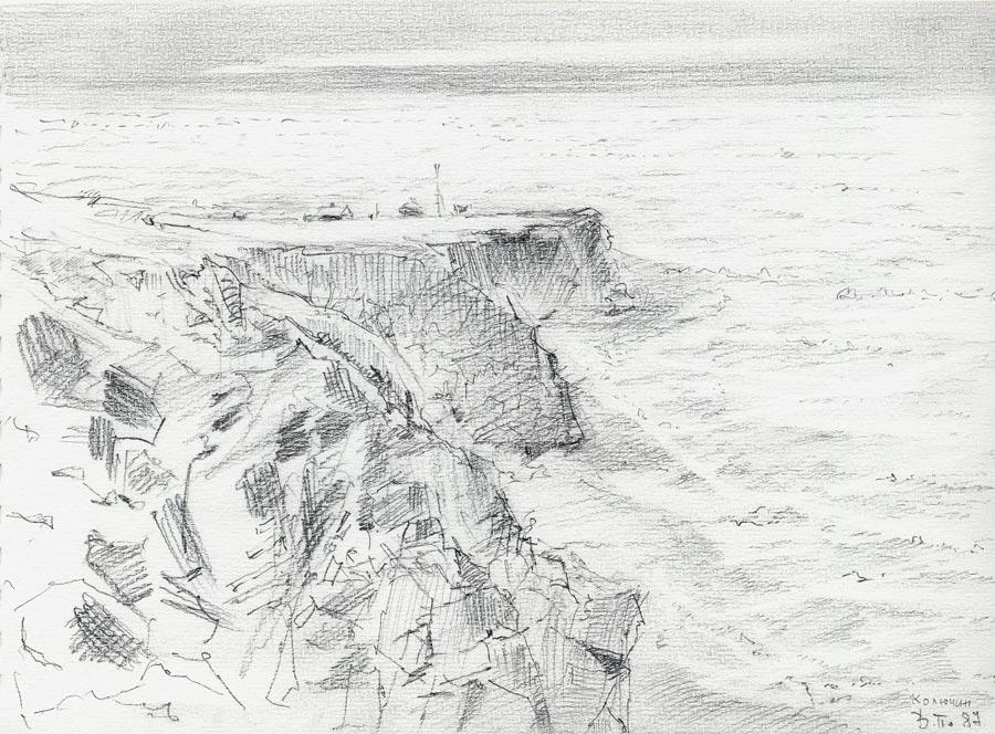 A view on the Kolyuchin's Polar Station (pencil, 15*21 cm, 1987)