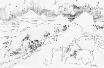 Wrangel isl,dog-sled,ink,pen,poem,Врангеля о-в,упряжка,перо